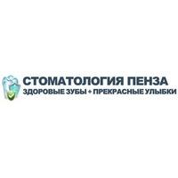 Логотип компании «Стоматология Пенза»
