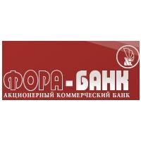 Логотип компании «Фора-Банк»