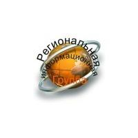 Логотип компании «РИГ - Региональная Информационная Группа»