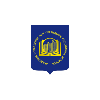 Логотип компании «Академия управления при Президенте Республики Беларусь»