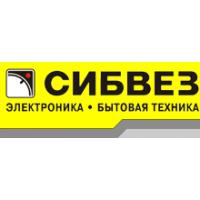 Логотип компании «Сибвез»