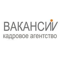 Логотип компании «Кадровое Агентство Вакансии»
