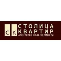 Логотип компании «Столица Квартир»