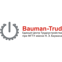 Логотип компании «Единый центр трудоустройства при МГТУ им. Н.Э. Баумана»