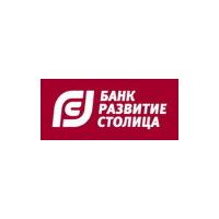 Логотип компании «Банк Развитие-Столица»