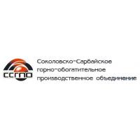 Логотип компании «Соколовско-Сарбайское горно-обогатительное производственное объединение (ССГПО)»
