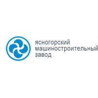 Логотип компании «Ясногорский машиностроительный завод»