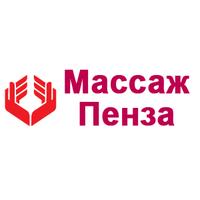 Логотип компании «Массаж Пенза»