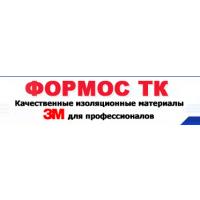Логотип компании «Формос ТК»