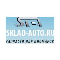Логотип компании «Sklad-Auto»