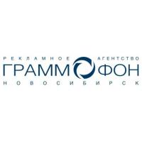 Логотип компании «Граммофон-Новосибирск»