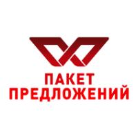 Логотип компании «Пакет Предложений»