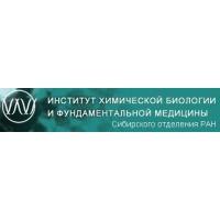 Логотип компании «Институт химической биологии и фундаментальной медицины Сибирского отделения РАН (ИХБФМ СО РАН)»