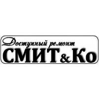 Логотип компании «Смит Ко»