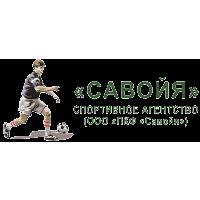 "Логотип компании «ООО ""ПКФ ""САВОЙЯ""»"