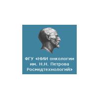 Логотип компании «НИИ Онкологии им Н.Н. Петрова»