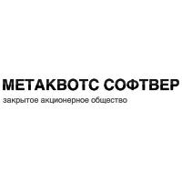 Логотип компании «Метаквотс Софтвер»