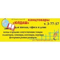 Логотип компании «ИП Рахматуллина Н.В»