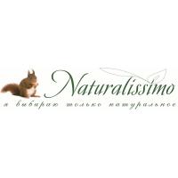 Логотип компании «Интернет-магазин натуральной косметики Naturalissimo»