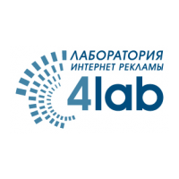 Логотип компании «Рекламное агентство 4lab»