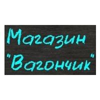 "Логотип компании «Магазин ""Вагончик""»"