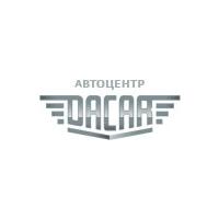 Логотип компании «Автоцентр Дакар»