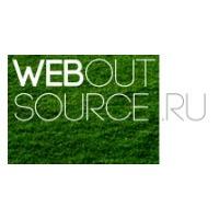 Логотип компании «Web Outsource»