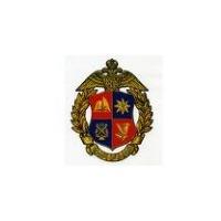 Логотип компании «Волгоградский Государственный Педагогический Университет»