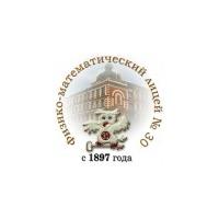 Логотип компании «Физико-математический лицей № 30 г.Санкт-Петербург»