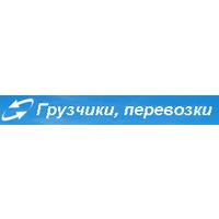 """Логотип компании «ООО """"Квадрат Альфа""""»"""