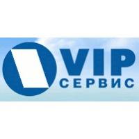 Логотип компании «ВИП Сервис»