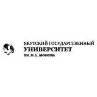 Логотип компании «Якутский государственный университет им. М.К. Аммосова (ЯГУ)»