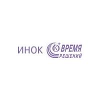 Логотип компании «ИНОК»