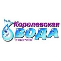 Логотип компании «Королевская Вода»