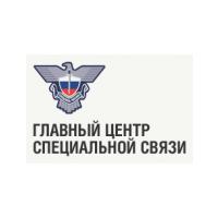Логотип компании «Главный Центр Специальной Связи (ГЦСС)»