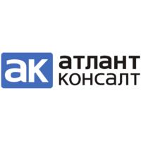АтлантКонсалт