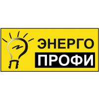 Логотип компании «Энерго Профи»