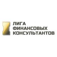 Логотип компании «Лига Финансовых Консультантов»