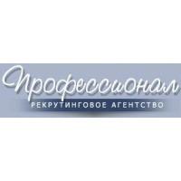 Логотип компании «Рекрутинговое агентство Профессионал»