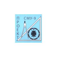 Логотип компании «СМУ-9 Проект»