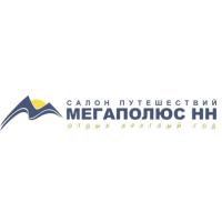 Логотип компании «Салон путешествий Мегаполюс НН»
