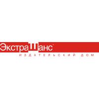 Логотип компании «Издательский дом Экстра Шанс»