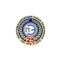 Логотип компании «ЭМЗ Промэнерго»
