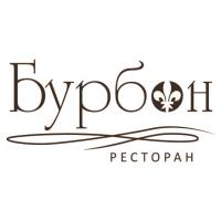 Логотип компании «Ресторан Бурбон»