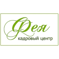 Логотип компании «Кадровое агентство Фея»