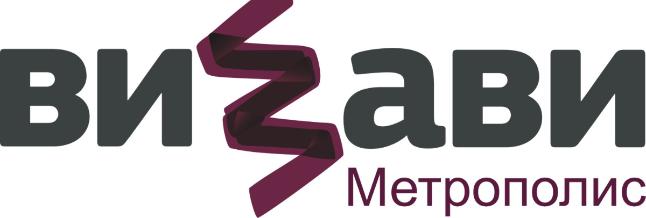 Логотип компании «ВИЗАВИ Консалт»