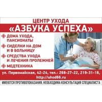 Логотип компании «Компания им. hramtsova-i2»