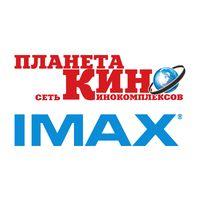 Логотип компании «Планета Кино»