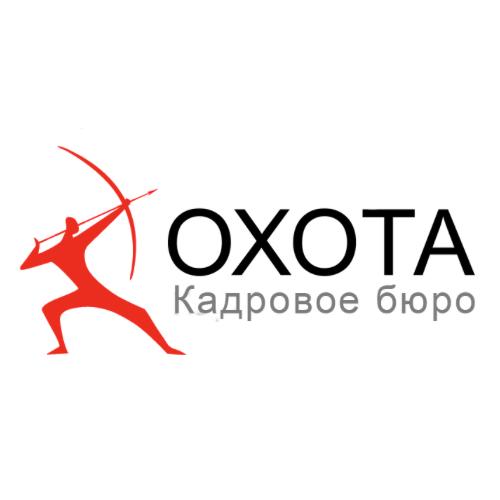 Логотип компании «Кадровое бюро «Охота»»