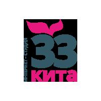 Логотип компании «33 Кита»